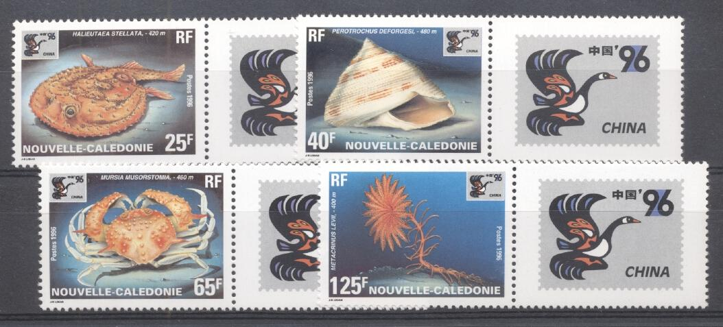 Stamps with Fish, Shells from New Caledonia (image for product #287541)