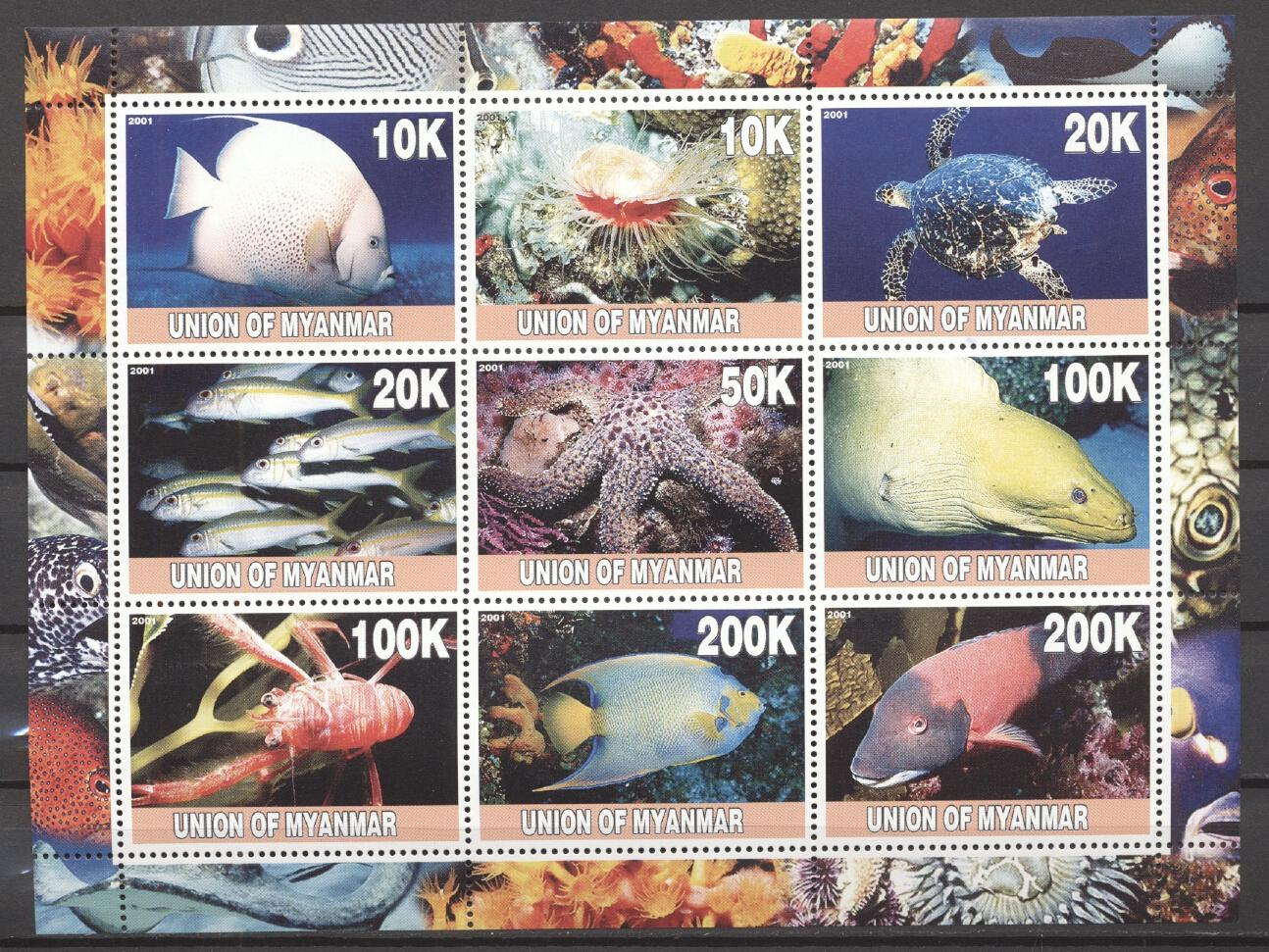 Stamps with Fish from Myanmar (non official) (image for product #287565)