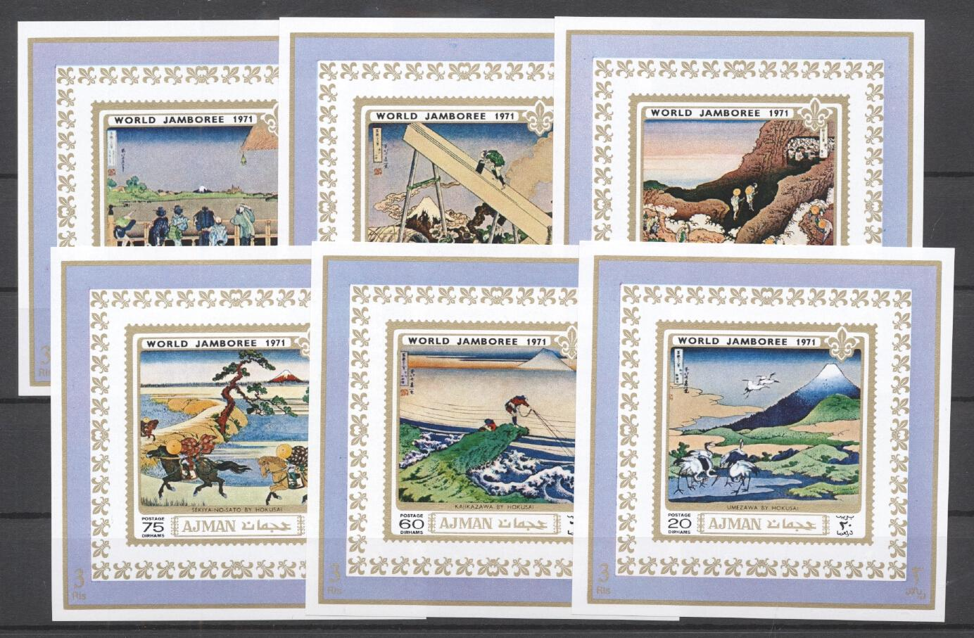 Stamps with Art (Asia), Scouting from Ajman (image for product #289120)
