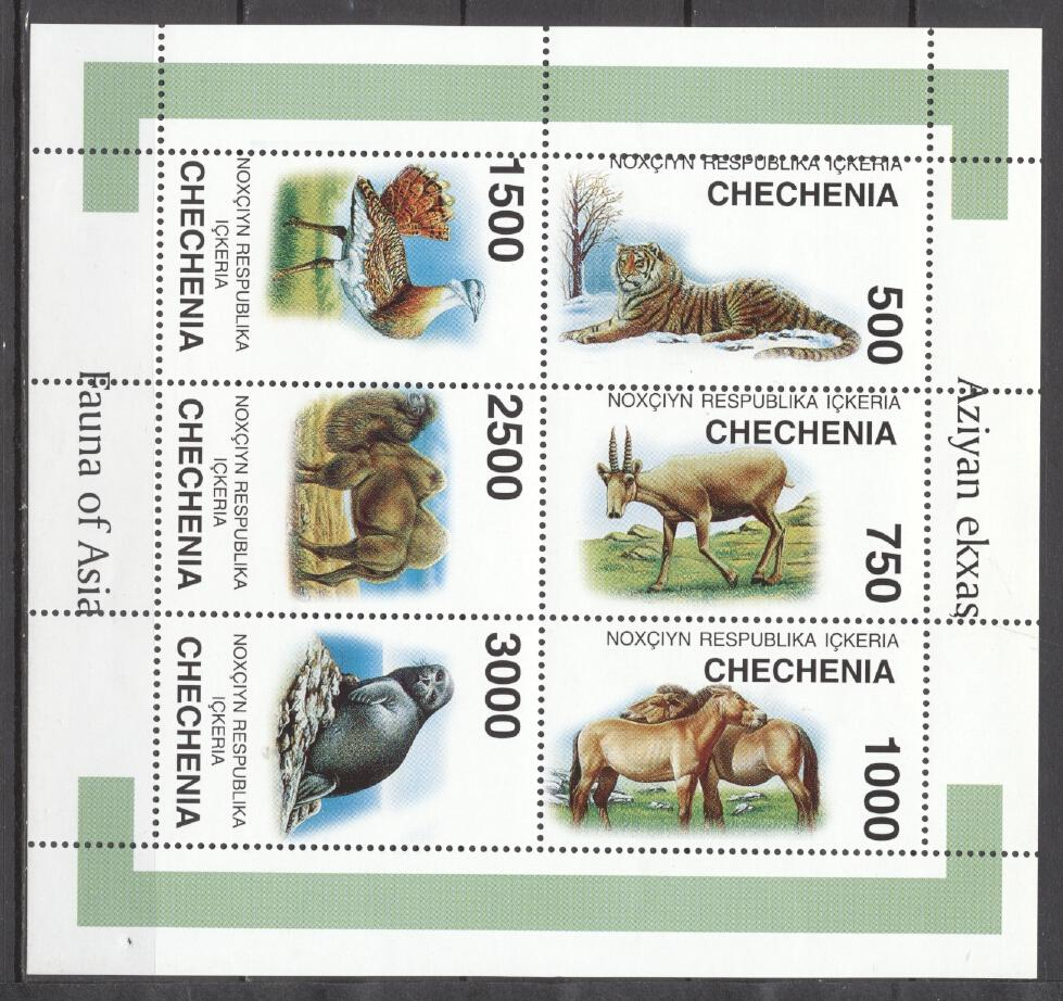 Stamps with Bird, Tiger, Animals from Russia Local (non official) (image for product #289348)
