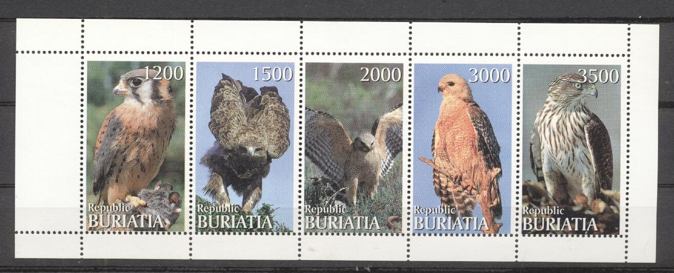 Stamps with Bird from Russia Local (non official) (image for product #289403)