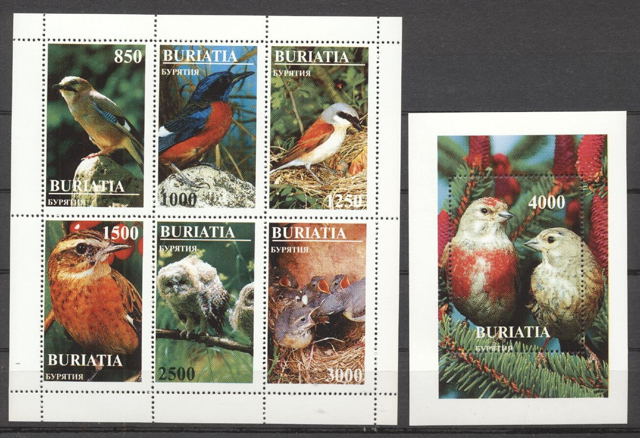 Stamps with Bird from Russia Local (non official) (image for product #289408)