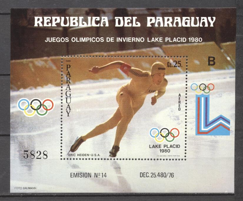Stamps with Olympic Games, Skating from Paraguay (image for product #289759)