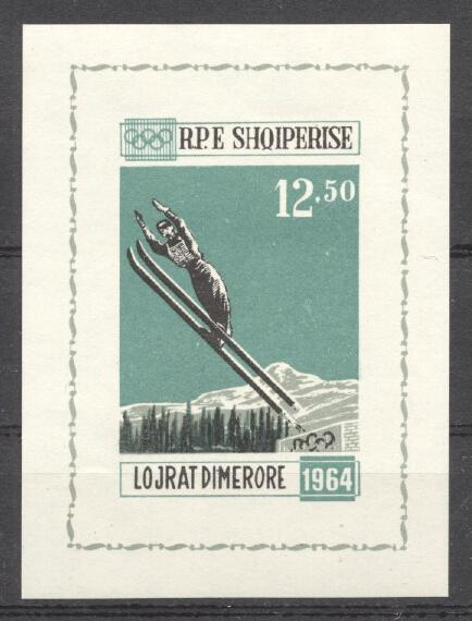 Stamps with Olympic Games, Ski from Albania (image for product #289806)
