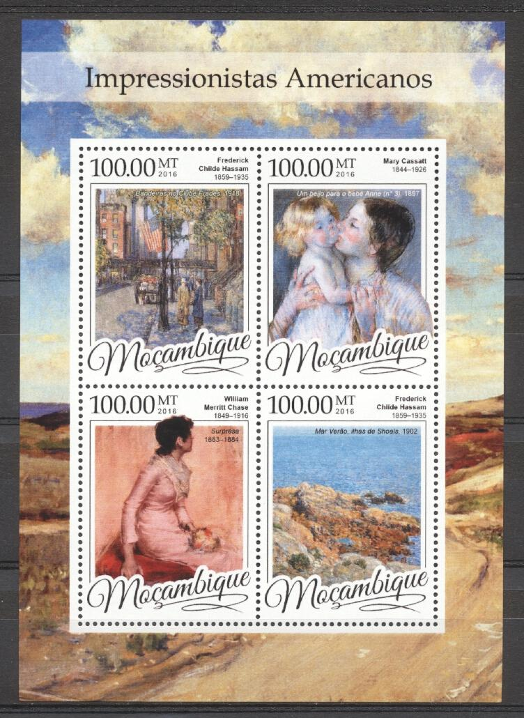 Stamps with Art from Mozambique (image for product #291988)
