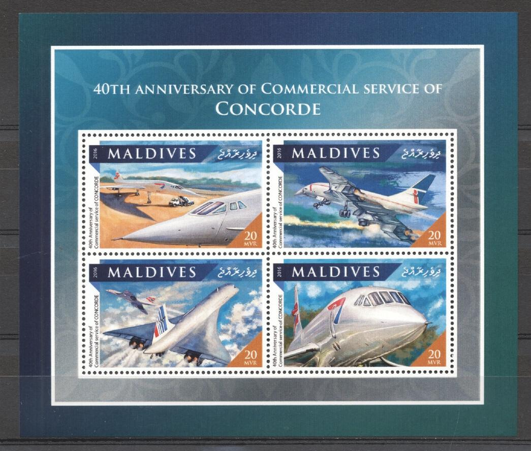 Stamps with Aircraft, Concorde from Maldives (image for product #292012)