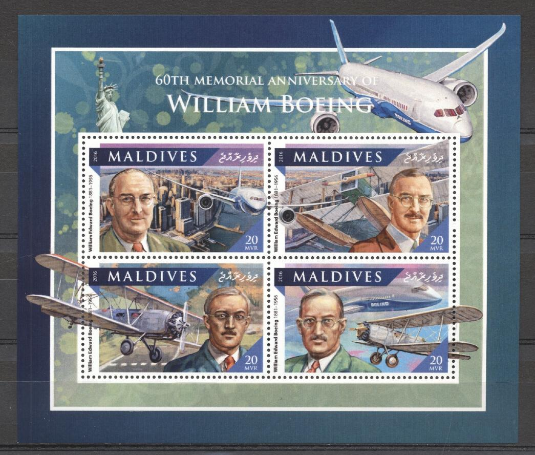 Stamps with Aircraft from Maldives (image for product #292014)