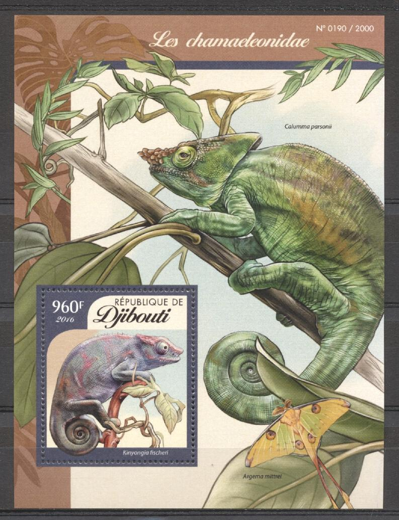 Stamps with Cameleon, Reptiles from Djibouti (image for product #292055)